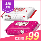 【任3件$99】Hello Kitty 抑菌柔濕巾/手口柔濕巾(加蓋70抽) 款式可選【小三美日】三麗鷗授權