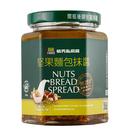 毓秀私房醬-堅果麵包抺醬(純素)250g/罐