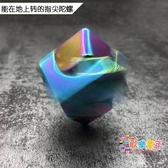 指尖陀螺 指間陀螺旋轉魔方指尖陀螺炫彩手指陀螺edc減壓玩具正方形合金 7色