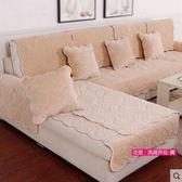 短毛絨組合沙發墊巾罩簡約現代布藝防滑真皮坐墊加厚冬季(主圖款)