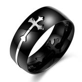 鈦鋼戒指 十字架-歐美時尚經典知性生日情人節禮物男飾品73le45【時尚巴黎】