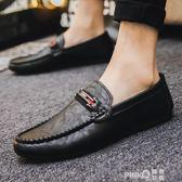 2019新款社會一腳蹬男鞋休閒網紅皮鞋男秋季豆豆鞋男鞋子百搭潮鞋  (pink Q 時尚女裝)
