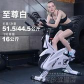 健身單車 動感單車家用健身器材健身單車單車藍堡腳踏自行車運動器健身房  DF 科技旗艦店