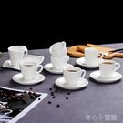 咖啡杯 咖啡60ml商用歐式純白色陶瓷小咖啡杯子【快速出貨】