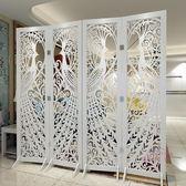 新年鉅惠 屏風隔斷折屏玄關現代簡約時尚客廳雕花簍空櫃門辦公桌酒店簍空屏風xw