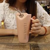 創意可愛簡約個性陶瓷喝水馬克杯大容量帶吸管勺男女辦公室家用杯 育心小館