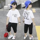男童套裝 夏裝2019新款韓版中大童帥氣男孩短袖時尚休閒兩件式潮 CJ426 『麗人雅苑』
