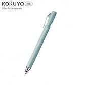 ME 自動鉛筆黑芯0.7mm/藍(黑芯)【KOKUYO】