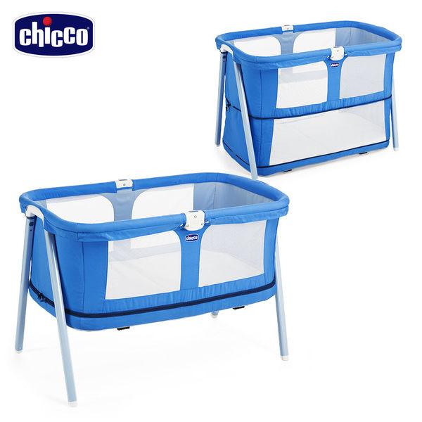 Chicco Lullago Zip可攜式兩段嬰兒床(寧靜靛藍) 3980元