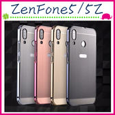 Asus ZenFone5 / 5Z (2018) 6.2吋 鏡面PC背蓋+金屬邊框 電鍍手機殼 拉絲紋保護殼 推拉式手機套 保護套