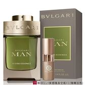 BVLGARI 寶格麗 城市森林男性淡香精 100ml 贈BELLY質感隨身空瓶*1《Belle倍莉小舖》61002