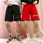 夏季韓版原宿風bf寬鬆百搭休閒五分褲女學生短褲子提拉米蘇