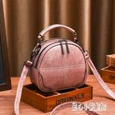 女士側背包上新小包包女2020新款春季時尚潮百搭手提單肩斜挎包 LF1400【甜心小妮童裝】
