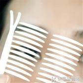 660貼 大眼睛女孩自然隱形無痕雙面雙眼皮貼隱形圓頭款不反光透氣  快意購物網