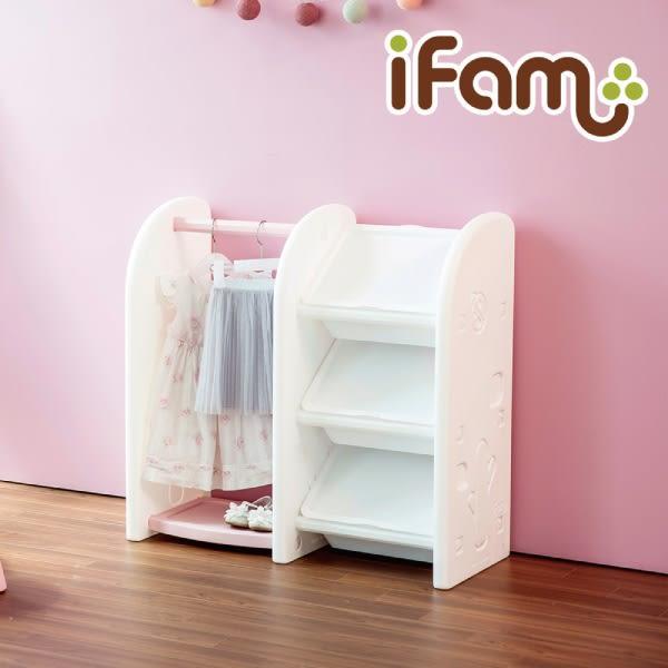 韓國 IFAM 兒童衣物收納櫃 粉紅白