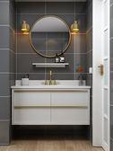 北歐浴室櫃組合現代簡約衛生間洗漱台廁所實木洗臉洗手盆櫃挂牆式WY
