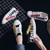 帆布鞋 百搭小白鞋春款休閒學生鞋子女2020潮鞋新款春季白鞋女帆布鞋網紅 歐歐