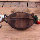 厚鑄鐵炒鍋36cm雙耳老式無涂層生鐵鍋電磁爐燃氣灶通用【onecity】