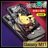 【萌萌噠】三星 Galaxy M11個性創意男女款 原創彩繪圖 高顏值玻璃殼 全包軟邊 鋼化玻璃背板手機殼