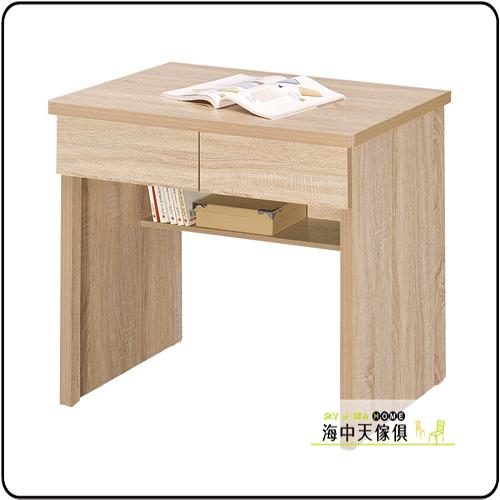 {{ 海中天休閒傢俱廣場 }} F-21 摩登時尚 電腦桌書桌系列 234-6 北原橡木2.7尺二抽桌