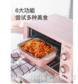 烤箱Loyola/忠臣 LO-11L烤箱家用 小烤箱多功能全自動小型電烤箱迷你  LX HOME 新品