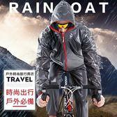 雨衣 自行車雨衣(兩件式)-分體式時尚輕薄騎行男女雨具4色73pp204【時尚巴黎】