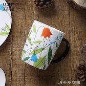 秘密花園陶瓷杯創意卡通馬克杯帶蓋帶勺可愛大杯子「千千女鞋」