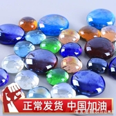扁珠魚缸裝飾造景玻璃瓶鵝卵石雨花石陽台彩色小石子水培五彩石頭 NMS漾美眉韓衣