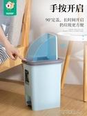 垃圾桶帶蓋家用客廳創意衛生間有蓋大號腳踩廚房廁所分類拉圾筒 布衣潮人