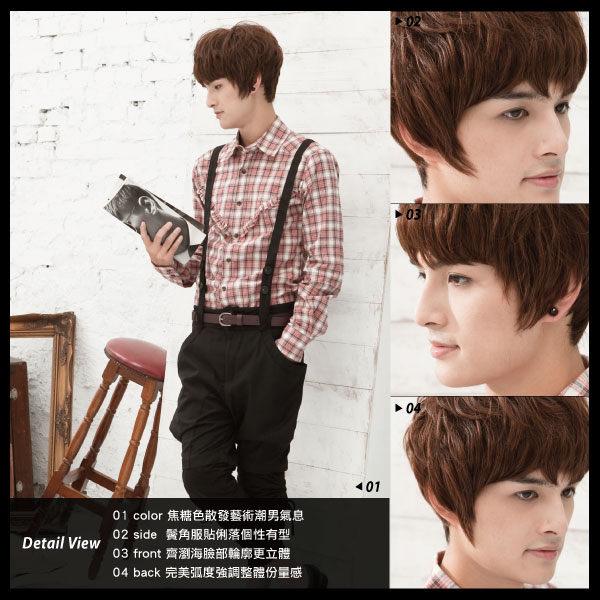 MFH韓國男生假髮◆金賢重型男微捲髮【S028430】 韓國髮型/型男 假髮/派對變髮/PARTY髮型