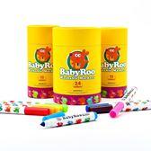 水彩筆兒童畫筆可水洗水彩筆套裝幼兒園彩筆24色水彩筆