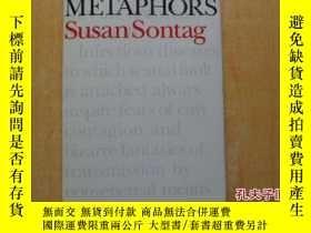 二手書博民逛書店AIDS罕見and its metaphors:艾滋病及其隱喻Y17030 Susan Sontag 桑塔格