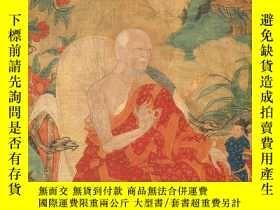 二手書博民逛書店A罕見Revolutionary Artist of Tibet