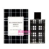 Burberry Brit 風格男性淡香水 5ml Eau de 小香【特價】★beauty pie★