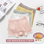 女童安全褲夏季防走光薄款兒童純棉打底短褲寶寶內褲【樂淘淘】