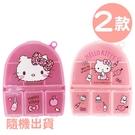 小禮堂 Hello Kitty 塑膠半圓七格藥盒 透明藥盒 隨身藥盒 分裝盒 小物盒 (2款隨機) 4713791-95335