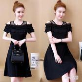 露肩洋裝裙 夏季女裝新款短袖小禮服裙減齡中長大碼連身裙 EY6355【Sweet家居】