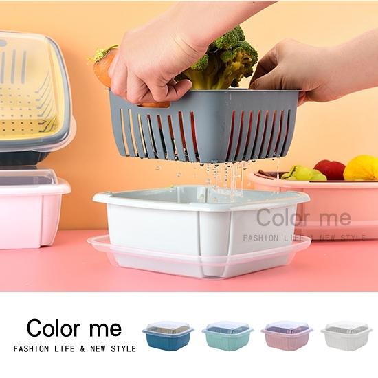 雙層瀝水保鮮盒(小) 保鮮盒 瀝水籃 收納籃 收納盒 分裝盒 加蓋 冰箱收納盒【M071】color me 旗艦店