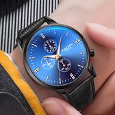 手錶女 時尚潮流韓版休閒簡約氣質手表男士學生防水女表全自動 艾維朵