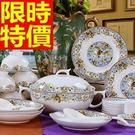 陶瓷餐具套組含碗盤餐具-自用西式馬上發財...