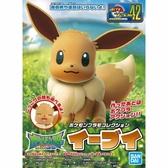 BANDAI  Pokemon組裝模型 精靈寶可夢 神奇寶貝 伊布 No.42