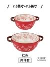 泡麵碗 玻璃碗 雙耳湯碗大號家用碗陶瓷餐具碗創意麵 碗湯盆日式拉麵 泡麵 碗