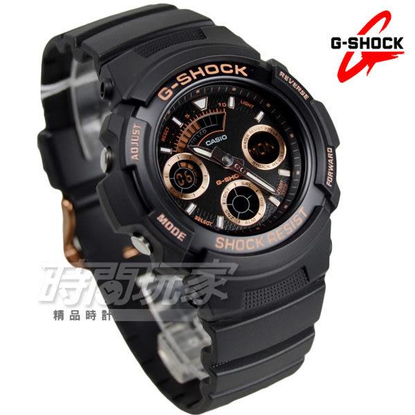 G-SHOCK AW-591GBX-1A4 雙顯基礎款 立體整點時刻男錶 女錶 玫瑰金x黑 AW-591GBX-1A4DR CASIO卡西歐
