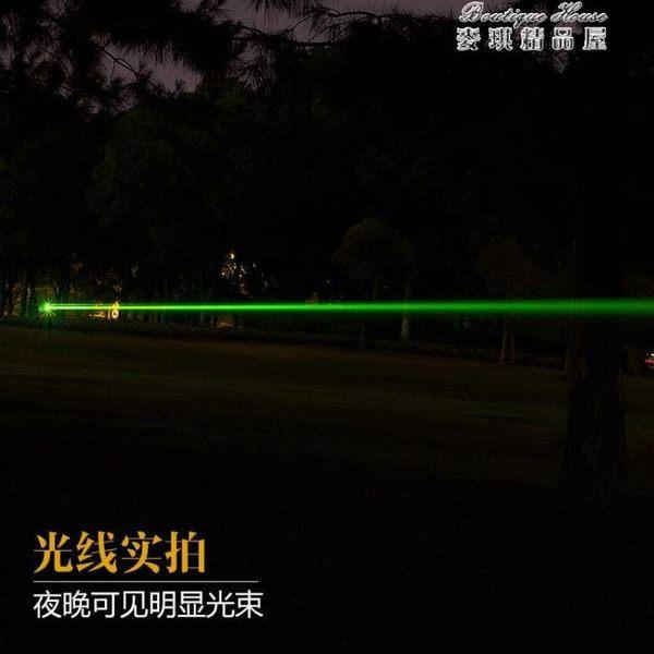 激光手電鐳射燈綠光滿天星教鞭遠射教練紅外線售樓部沙盤筆 麥琪精品屋