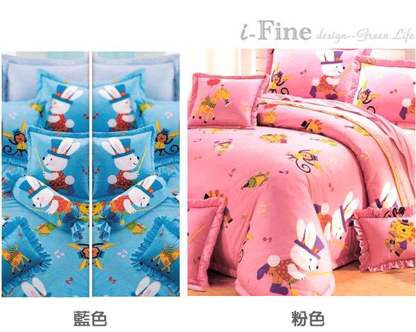 免運 精梳棉 雙人特大床罩5件組 百褶裙襬 台灣精製 ~音樂派對-2色~ i-Fine艾芳生活