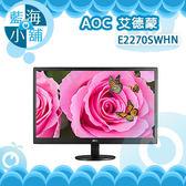 AOC 艾德蒙 E2270SWHN 22型寬螢幕 電腦螢幕