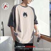 ins夏季原宿bf風短袖t恤男加肥大碼寬鬆五分袖韓版潮情侶半袖衣服 時尚潮流