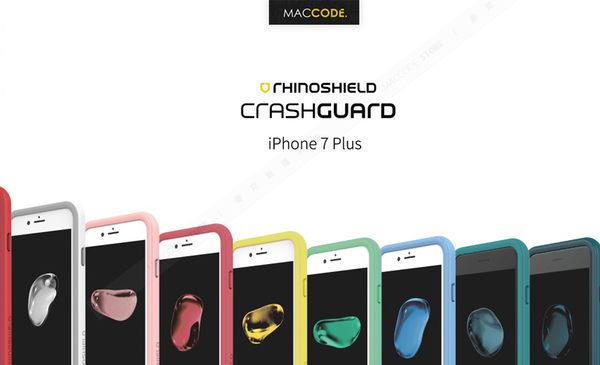 RHINO SHIELD 新版2代 犀牛盾 iPhone 8 Plus / 7 Plus (5.5吋) 科技緩衝 耐衝擊 邊框 公司貨 現貨