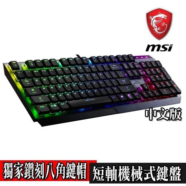 【南紡購物中心】銷售優選促銷 MSI微星 Vigor GK50 Low Profile 短軸機械式電競鍵盤