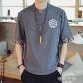 亞麻短袖t恤男V領寬鬆半袖中國風唐裝男潮流復古潮流胖子棉麻男裝